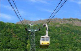 Mt.Usuzan