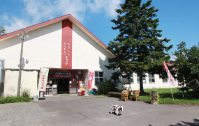 Noboribetsu Dairy Farm