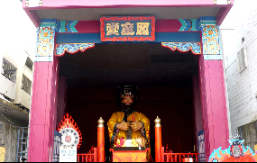 The Shrine of King Enma