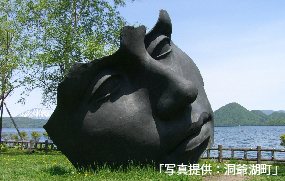 Lake Toya Sculpture Park
